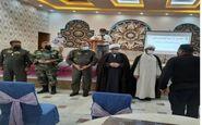 برگزاری همایش گوهرهای فاطمی در پایگاه هوانیروز کرمانشاه