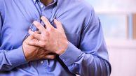 حمله قلبی در برابر حمله هراس