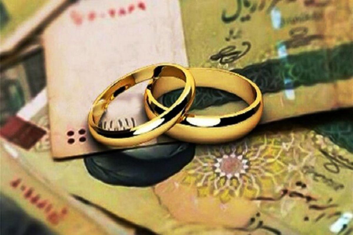هدیه ازدواج تامین اجتماعی چیست؟