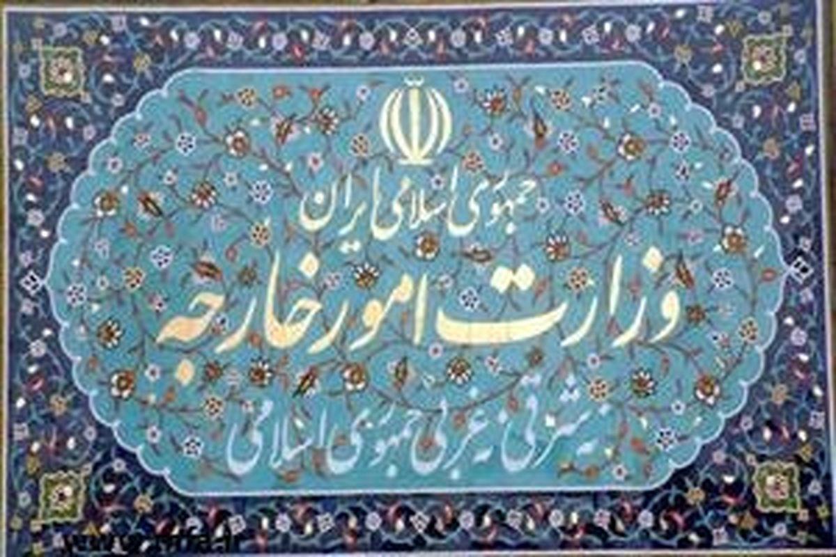 ایران به شبهات درباره «پالرمو» پاسخ داد
