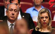 راز هولناک خانه نخست وزیر اسرائیل فاش شد + عکس
