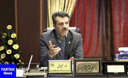 اختصاص 46 درصد تسهیلات بانک سپه در استان آذربایجان شرقی به بخش صنعت و معدن