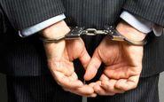 کارمند قلابی در ایلام دستگیر شد