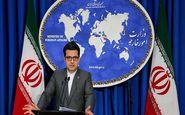 ابراز تاسف ایران از تصمیم مجارستان برای اخراج تعدادی از دانشجویان ایرانی