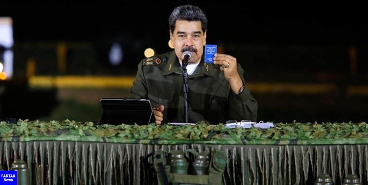 رئیسجمهور ونزوئلا خریداری موشک از ایران را رد کرد