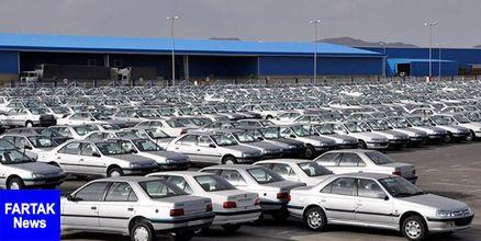 کاهش ۴ میلیون تومانی قیمت کارخانهای پژو ۴۰۵
