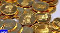 قیمت جدید سکه و طلا در بازار امروز (۹۸/۸/۱۰) + جدول