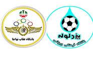 جنگ در یزد/چند تن از بازیکنان عقاب راهی بیمارستان شدند+عکس