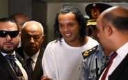 مجازات دلچسب پاراگوئهایها برای رونالدینیو/ حبس لاکچری با استخر و باشگاه بدنسازی!